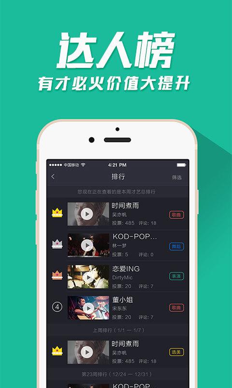Fa下载meapp安卓版