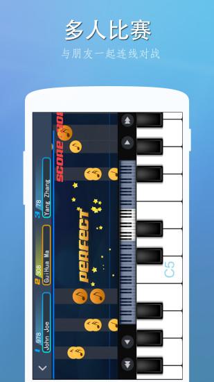 完美钢琴app下载安装