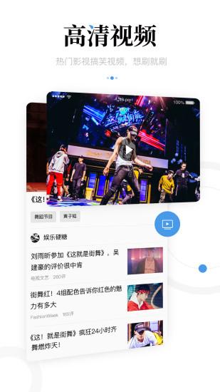 新闻资讯app下载