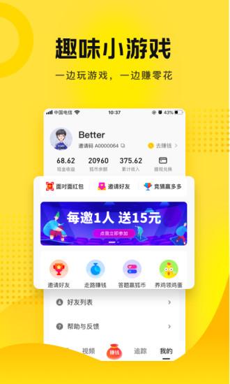 搜狐资讯苹果版下载