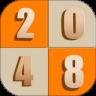 新2048最新版app