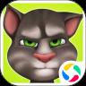 我的汤姆猫2021最新版