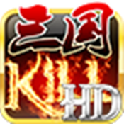 蓝牙三国kill HD