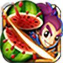 水果传奇2