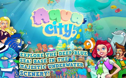 梦幻水都 修改版 Aqua City截图1