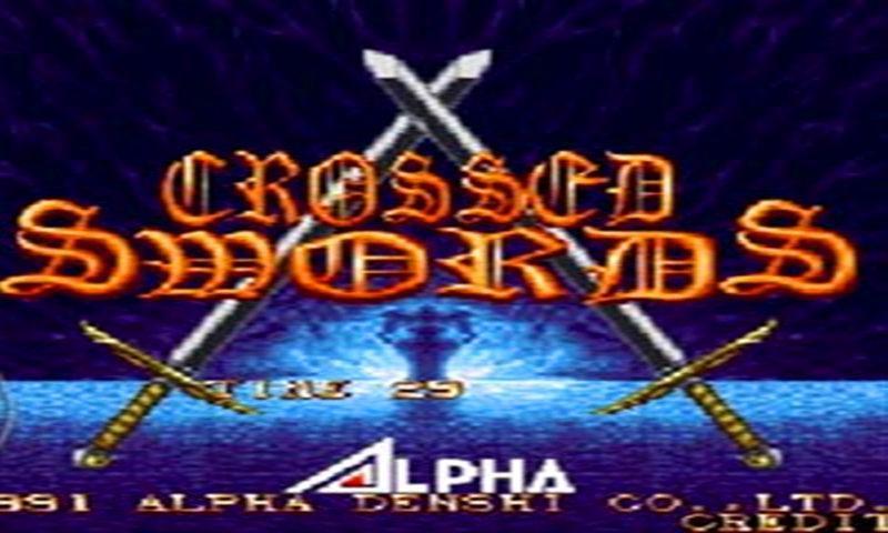 3D圣十字剑截图1