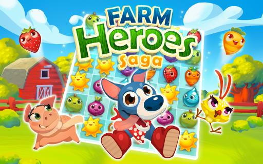 农场英雄传奇 修改版 Farm Heroes Saga截图1
