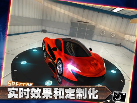 3D极限赛车传奇 修改版截图1