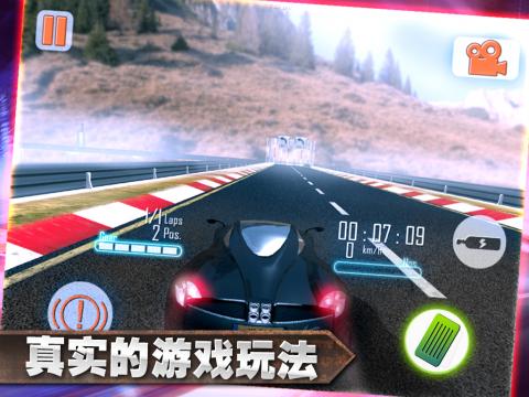 3D极限赛车传奇 修改版截图2