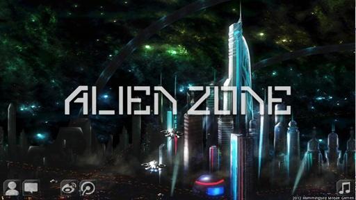 异形地带 修改版 Alien Zone截图1