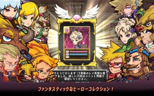 奇幻英雄 Fantastic Heroes