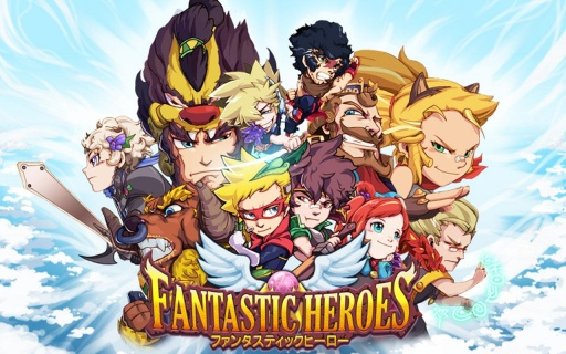 奇幻英雄 Fantastic Heroes手机版安卓下载