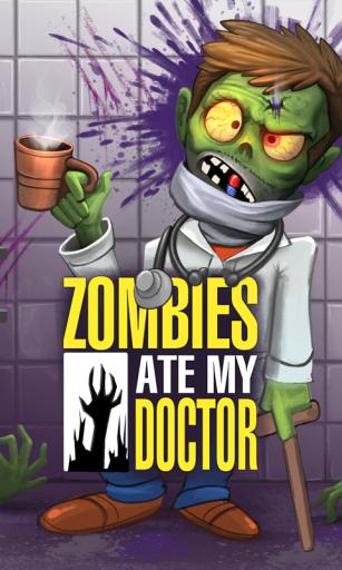 僵尸吃了我的医生 修改版截图1