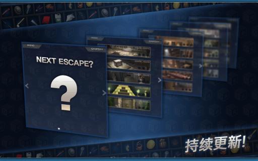 密室逃脱2 修改版截图3