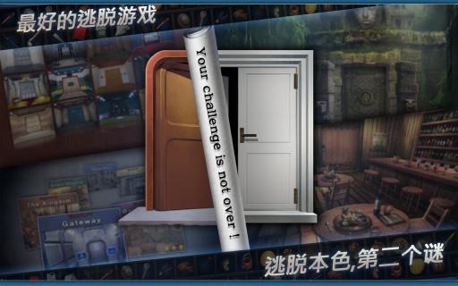 密室逃脱2 修改版截图5