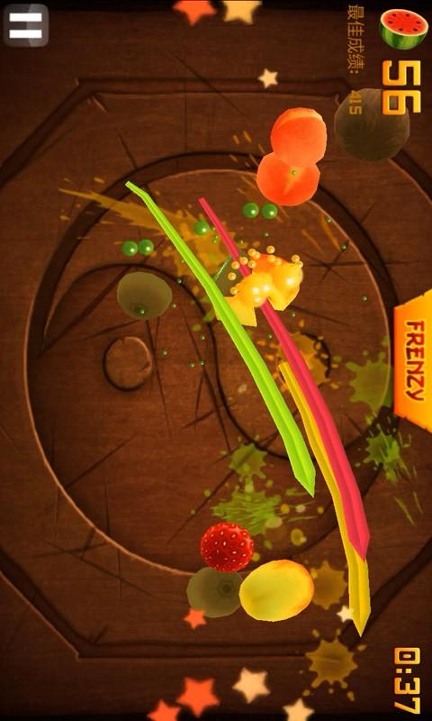 水果忍者 破解版截图2