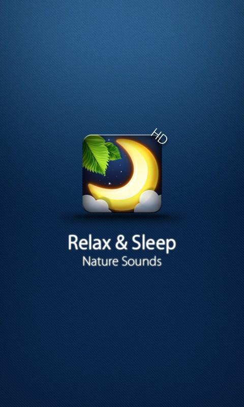 放松睡眠截图1