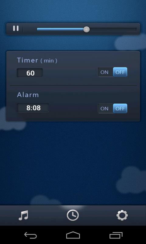 放松睡眠截图2
