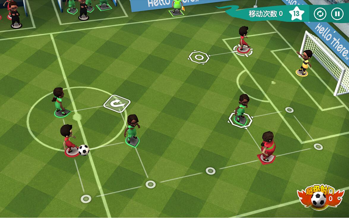 寻径足球2截图5
